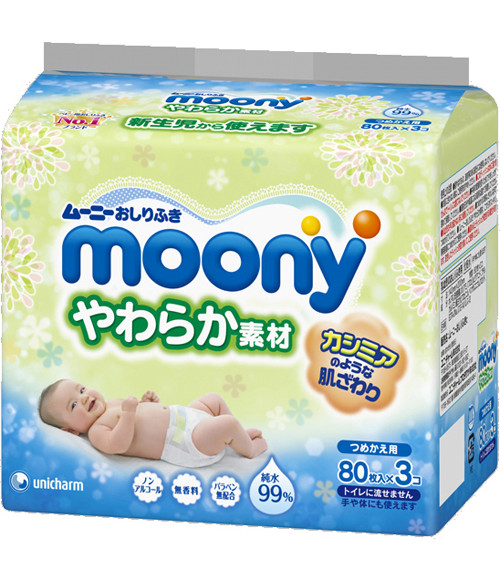 Moony baby wipes soft materials  99% Pure Water 80*3